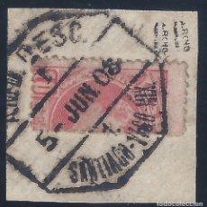 Sellos: EDIFIL 243 ALFONSO XIII. TIPO CADETE (VARIEDAD...SELLO BISECTADO) AMB.DESC. 05-JUNIO-1908. LUJO.. Lote 177751278