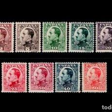 Sellos: T-ESPAÑA - 1930-31 - EDIFIL 490/498 - SERIE COMPLETA - MNH** - NUEVOS - VALOR CATALOGO 325€. Lote 177836738