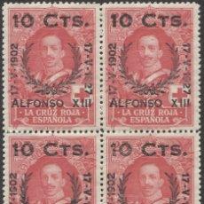 Sellos: BLOQUE DE 4 EDIFIL 375 - JUBILEO DE ALFONSO XIII - MNH**. Lote 178138082