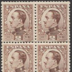 Sellos: BLOQUE DE 4 EDIFIL 490 - ALFONSO XIII TIPO VAQUER - MNH**. Lote 178141023