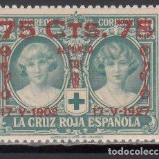 Sellos: ESPAÑA, 1927 EDIFIL Nº 381 /**/, SIN FIJASELLOS. VALOR CLAVE. Lote 178158735