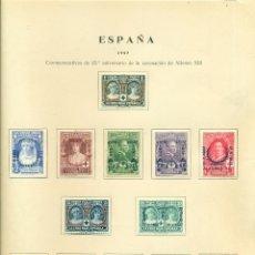 Sellos: SELLOS 25 ANIVERSARIO CORONACION ALFONSO XIII EDIFIL Nº 349-364 NUEVOS CON CHARNELA. Lote 178174456