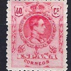 Sellos: ESPAÑA 1909-1922 - 40 CENTIMOS - ALFONSO XIII TIPO MEDALLÓN - EDIFIL 276 - MH* NUEVO CON FIJASELLOS. Lote 178176718