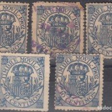 Sellos: FISCALES POSTALES, EDIFIL 21. 10 C DE 1902. 5 EJEMPLARES VARIAS INUTILIZACIONES. CALIDAD DIVERSA. Lote 178220703