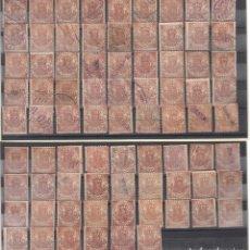 Sellos: FISCALES POSTALES, EDIFIL 23. 10 C S/FECHA. 78 EJEMPLARES VARIAS INUTILIZACIONES. CALIDAD DIVERSA. Lote 178222357