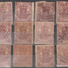 Sellos: FISCALES POSTALES, EDIFIL 19. 10 C DE 1900. 12 EJEMPLARES VARIAS INUTILIZACIONES. CALIDAD DIVERSA. Lote 178222587
