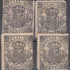 Sellos: FISCALES POSTALES, ESPECIAL MOVIL. EDIFIL S/C. 5 C S/F. 4 S. VARIAS INUTILIZACIONES. CALIDAD DIVERSA. Lote 178223885