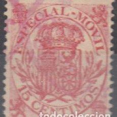 Sellos: FISCALES POSTALES, ESPECIAL MOVIL. EDIFIL S/C. 15 C S/F. NS. CALIDAD DIVERSA.. Lote 178224296