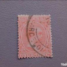 Sellos: T-ESPAÑA - 1889-1901 - ALFONSO XIII - EDIFIL 228 - SELLO CLAVE - PELON - VALOR CATALOGO 156€. Lote 178233548