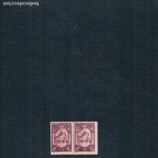 Sellos: 1930 PAREJA DE SELLOS PRO UNION IBEROAMERICA EDIFIL Nº 579. Lote 178236240
