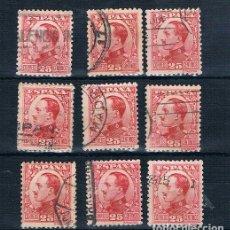 Sellos: ESPAÑA 1930/1931 ALFONSO XIII USADOS DIFERENTES MATASELLOS. Lote 178238575