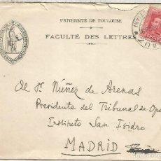 Sellos: ALFONSO XIII CC ZARAUZ A MADRID SELLO VAQUER FECHA 1933. Lote 178291761