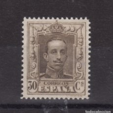 Sellos: 1922-1930 ALFONSO XIII EDIFIL 318** VC 53,00€. Lote 178319542