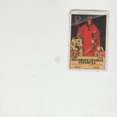 Sellos: LOTE A SELLOS VIÑETA AÑO 1929 BARCELONA. Lote 194671003