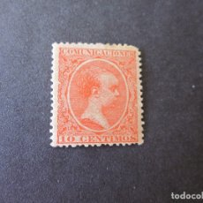 Sellos: EDIFIL 218. 10 CÉNTIMOS. BERMELLÓN. ALFONSO XIII.. Lote 178621501