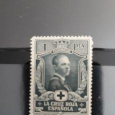 Sellos: EDIFIL 335 *. ESPAÑA 1926. 1 PESETA PIZARRA. Lote 178622576