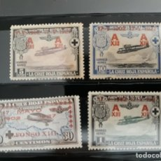 Sellos: EDIFIL 363 * 364 * 368 * 371 * . ESPAÑA 1927.. Lote 178623066