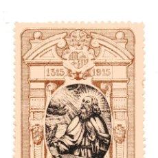 Sellos: M77 SELLO CENTENARIO RAMON LLULL 1915. Lote 178685641