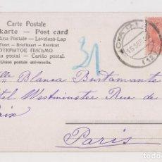 Sellos: POSTAL. CÁDIZ A PARÍS. 1906. Lote 178734471
