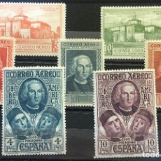 Sellos: SELLOS ESPAÑA AÑO 1930. Lote 178923201