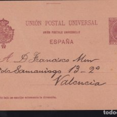 Sellos: F29-20- ENTERO POSTAL SALOBRALEJO (AVILA)- VALENCIA 1895. Lote 178982182