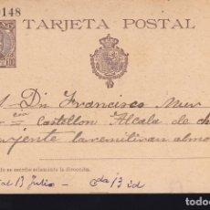Sellos: F29-20- ENTERO POSTAL SALOBRALEJO (AVILA)- ALCALA DE CHISVERT (CASTELLÓN) 1904. VER DIRECCIÓN. Lote 178982255