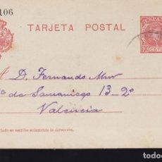 Sellos: F29-20- ENTERO POSTAL ALCALA DE CHISVERT (CASTELLÓN) -VALENCIA 1908. . Lote 178982306