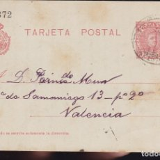 Sellos: F29-20- ENTERO POSTAL ALCALA DE CHISVERT (CASTELLÓN) -VALENCIA 1908. . Lote 178982355