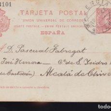 Sellos: F29-20- ENTERO POSTAL VALENCIA -ALCALA DE CHISVERT (CASTELLÓN) - 1908. . Lote 178982388
