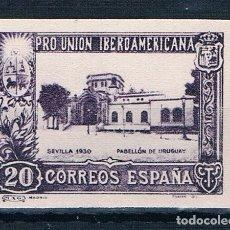 Sellos: ESPAÑA 1930 EDIFIL 571S MNH** NUEVO CENTRADO VER. Lote 178984296