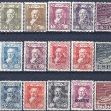 Sellos: EDIFIL 499-516 QUINTA DE GOYA 1930 (SERIE COMPLETA). VALOR CATÁLOGO: 95 €. LUJO. MLH.. Lote 179057582