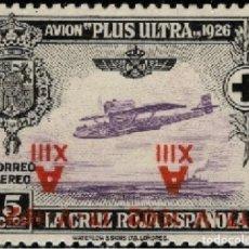 Sellos: ESPAÑA 1927 EDIFIL 363HI VARIEDAD SOBRECARGA INVERTIDA MH* P.CAT 93€ APROX. DOS FOTOGRAFÍAS. Lote 179110493