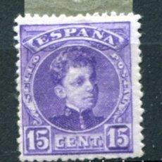 Sellos: EDIFIL 246. 15 CTS VIOLETA ALFONSO XIII, TIPO CADETE. USADO, PRECIOSO. Lote 179326797