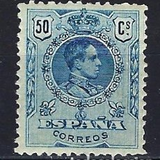 Sellos: ESPAÑA - 1909 - ALFONSO XIII - 50 CENTIMOS - EDIFIL 277 - NUEVO MNH** SIN FIJASELLOS CON GOMA. Lote 179330102