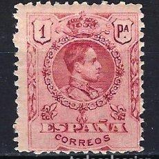 Sellos: ESPAÑA - 1909 - ALFONSO XIII - 1 PESETA - EDIFIL 278 - NUEVO MLH** LEVE SEÑAL DE FIJASELLOS CON GOMA. Lote 179330401