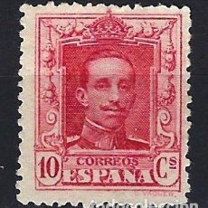 Sellos: ESPAÑA - 1922-1930 - ALFONSO XIII TIPO VAQUER - 10 CENTIMOS - EDIFIL 313 - NUEVO MNG* SIN FIJASELLOS. Lote 179331137