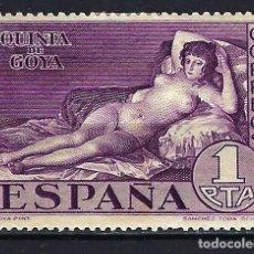 Sellos: ESPAÑA - 1930 - QUINTA DE GOYA - 1 PESETA - EDIFIL 513 -NUEVO MLH* SEÑAL DE FIJASELLOS. Lote 179332298