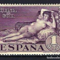 Sellos: ESPAÑA - 1930 - QUINTA DE GOYA - 1 PESETA - EDIFIL 513 -NUEVO MLH* SEÑAL DE FIJASELLOS. Lote 179332326