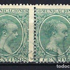 Sellos: ESPAÑA - 1889-1899 - ALFONSO XIII 'PELÓN' - 2 CENTIMOS - EDIFIL 213 - USADOS BLOQUE DE 2. Lote 179380406