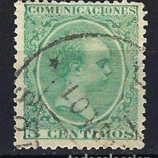 Sellos: ESPAÑA - 1889-1899 - ALFONSO XIII 'PELÓN' - 5 CENTIMOS - EDIFIL 216 - USADO. Lote 179380588