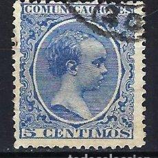 Sellos: ESPAÑA - 1889-1899 - ALFONSO XIII 'PELÓN' - 5 CENTIMOS - EDIFIL 215 - USADO. Lote 179380711