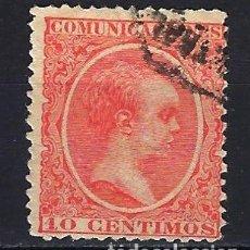 Sellos: ESPAÑA - 1889-1899 - ALFONSO XIII 'PELÓN' - 10 CENTIMOS - EDIFIL 218 - USADO. Lote 179380932