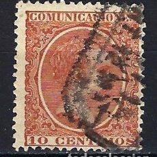 Sellos: ESPAÑA - 1889-1899 - ALFONSO XIII 'PELÓN' - 40 CENTIMOS - EDIFIL 217 - USADO. Lote 179381128