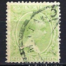 Sellos: ESPAÑA - 1889-1899 - ALFONSO XIII 'PELÓN' - 20 CENTIMOS - EDIFIL 220 - USADO. Lote 179381588