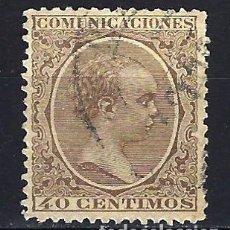Sellos: ESPAÑA - 1889-1899 - ALFONSO XIII 'PELÓN' - 40 CENTIMOS - EDIFIL 223 - USADO. Lote 179382262