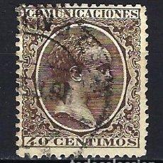 Sellos: ESPAÑA - 1889-1899 - ALFONSO XIII 'PELÓN' - 40 CENTIMOS - EDIFIL 223 - USADO. Lote 179382313