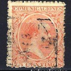 Sellos: ESPAÑA - 1889-1899 - ALFONSO XIII 'PELÓN' - 75 CENTIMOS - EDIFIL 225 - USADO. Lote 179383197