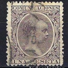 Sellos: ESPAÑA - 1889-1899 - ALFONSO XIII 'PELÓN' - UNA PESETA - EDIFIL 226 - USADO. Lote 179383471