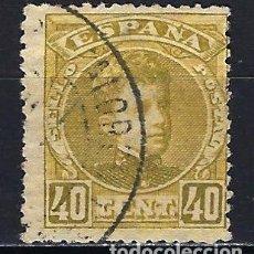 Sellos: ESPAÑA - 1901-1905 - ALFONSO XIII TIPO CADETE - 40 CENTIMOS - EDIFIL 250 - USADO. Lote 179395650