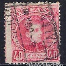 Sellos: ESPAÑA - 1901-1905 - ALFONSO XIII TIPO CADETE - 40 CENTIMOS - EDIFIL 251 - USADO. Lote 179395990